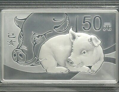CGCI 2019 China Year of the Pig 8g Silver Colour Note with COA