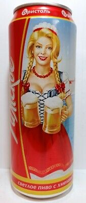 Slavny Pivovar New 450 ml beer can from Russia 2020
