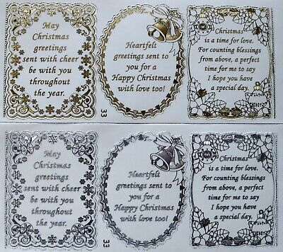 Double Embossed on Clear CHRISTMAS Corners PEEL OFF STICKERS Holly Baubles