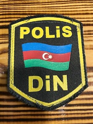 Azerbaijan Patch National Police Original 8 00 Picclick
