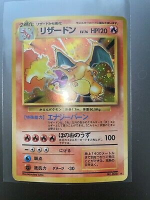 Vintage old back Pokemon CHARIZARD Holo Card 1996 Japanese Base Set No.006 Dmg