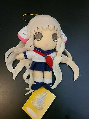 "Anime Chii in Sailor Uniform UFO Catcher MINI PLUSH 4"" Toy Chobits"