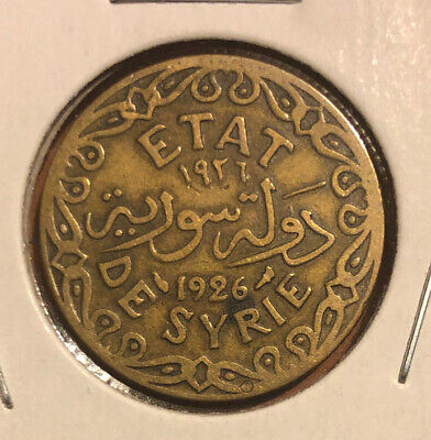 1926 Syria(French Protectorate)5 Piastres Collectible Coin ~Low Mintage~600K