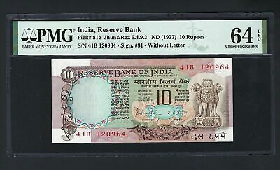 India 10 Rupees ND(1977) P81c Without Letter Uncirculated Graded 64