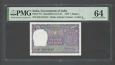 India One Rupee 1978 P77v Uncirculated Graded 64