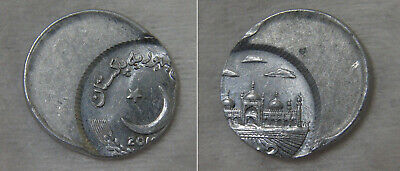 Pakistan 2 rupees 2012. Coin marriage. Minting coins outside the ring. Rare coin