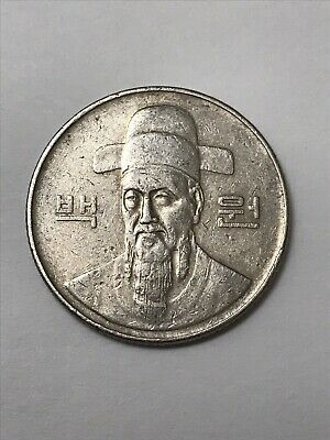 1993 South Korea 100 New Won VG Asian Old Foreign World Coin