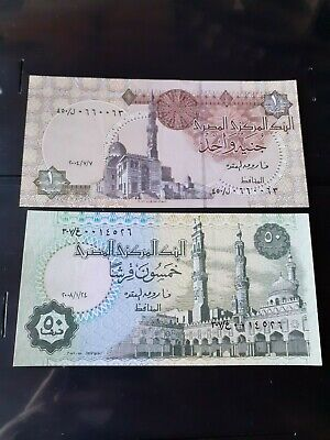 50 Piastres and One Pound Central Bank Egypt note paper money