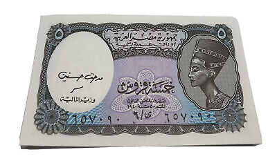 2002-06 Issue 5 Piastres Egypt Banknote (The Arab Republic of Egypt)
