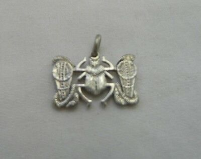 Egyptian Sterling Silver Scarab Between 2 Cobra Gift
