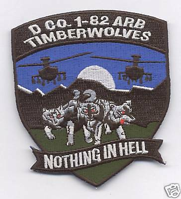 D CO 1-82ND ARB TIMBERWOLVES patch