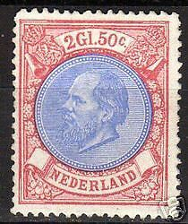 Netherlands1872 NVPH 29 regummed SUP