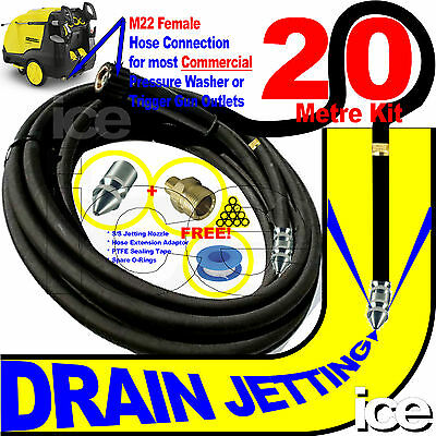 20m KARCHER HD HDS DRAIN SEWER GULLEY PIPE CLEANING JETTING HOSE KIT EXTENSION