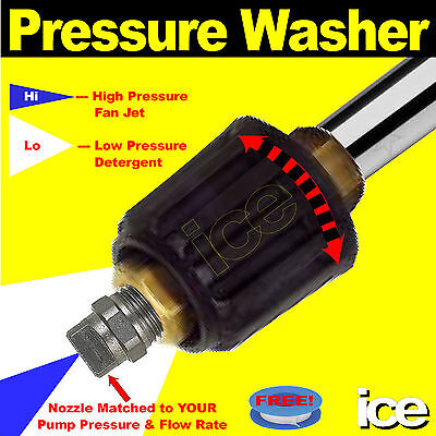 "Jet Wash Pressure Washer Adjustable Hi/lo 2-Way Chemical Nozzle 1/4"" Bsp Female"