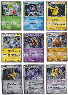 Complete 9 Card Set Pokemon Card 11th Movie Promo Japan