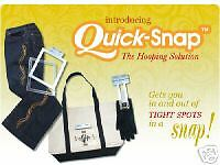 NEW Quick Snap Hoop For Baby Lock & Brother 6 Needles