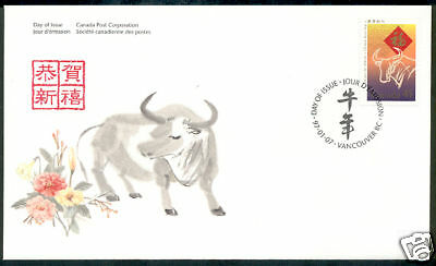 Canada 1997 Year of the Ox Stamp First Day Cover !!!
