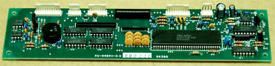 CPU Board Unit For Singer / Silver Reed SK580 12450987