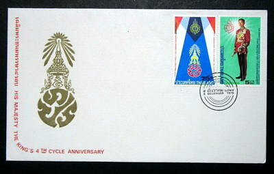 Thailand Stamp FDC 1975 HM King Rama 9 4th Cycle