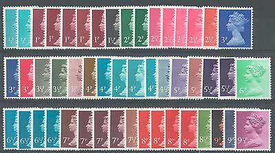 """Dec. Machins - x841 to x922 (inc. 1/2p S/band)  in """"SET"""" of 97 stamps. All Un/m."""