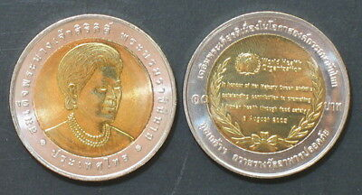 Thailand Coin 10 Baht Bi Metal 2007 WHO Food Safety Award Queen Y433
