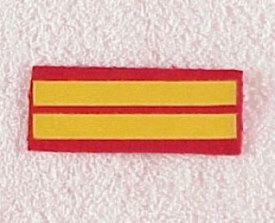 Russian Sleeve Insignia: 2nd Year Student