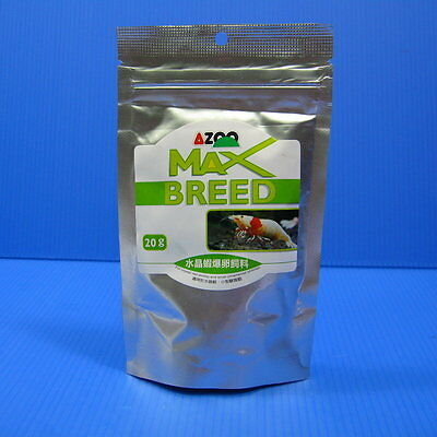 Breed shrimp food - Crystal Red Cherry bee shrimp eggs