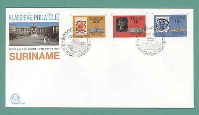 Surinam 1981 WIPA Exhib. set on First Day Cover