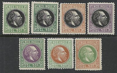 Netherland Indies 1870 2gl50 ColourPROOFS  MLH  F/VF