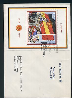 DDR FDC / First Day Cover / Block 29 / 1099