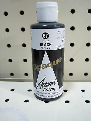 AEROFLASH Holbein BLACK Opaque Airbrush Paint Color 3.3 oz # 67