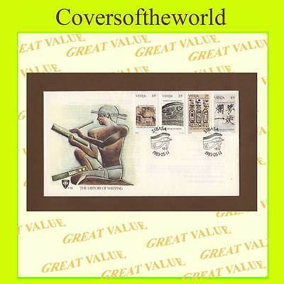 Venda 1983 History of Writing set First Day Cover