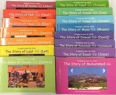 Story Of Prophet Adam - Muhammad, Kids Muslim Children Islamic Books Darussalam