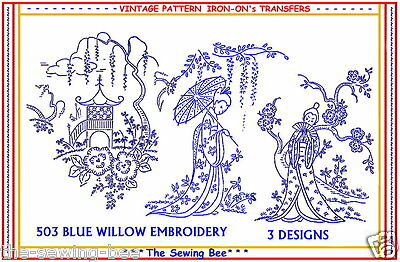 503 Blue Willow  Embroidery Transfer pattern #2