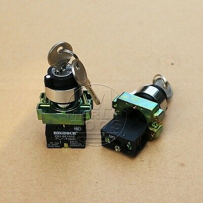 2Pcs ON/OFF Twist Switch With Key