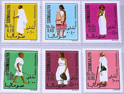 SOMALIA 1975 221-26 418-23 Trachten Traditional Costumes Kleidung Clothes MNH