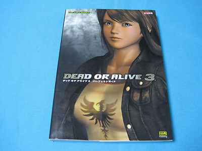 DEAD OR ALIVE 3 Perfect Guide The Xbox Books SB   JAPAN