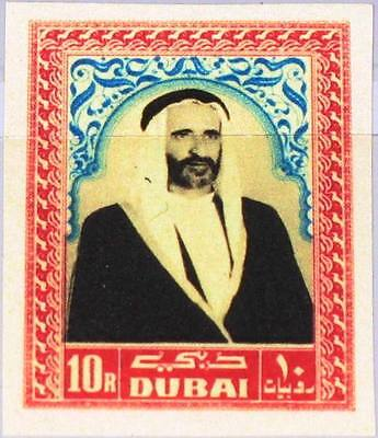 DUBAI 1963 17 B Sheik Rashid bin Said al Maktum Freimarke Key Value Royal MNH