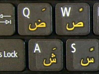 Arabic Standard TRANSPARENT Keyboard Stickers Yellow Letters Fast Free Postage