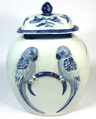 Porcelain URN - Parrot Design by Nora Fenton Designs Hand Crafted #314-76/A MINT