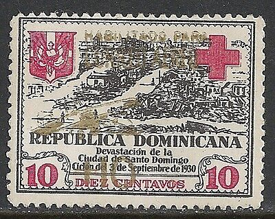 Dominicana stamps 1931 YV Airmail 15 GOLDEN Ovpt  MNH  VF
