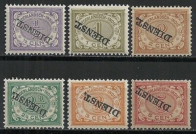 Netherland Indies stamps 1911 NVPH Service 9f-13f Inverted Ovpts  MLH  VF