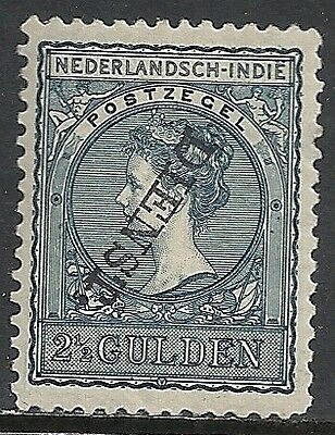 Netherland Indies stamps 1911 NVPH Service 27f Inverted Ovpt  MLH  VF
