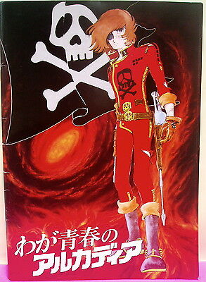 Captain Harlock My Youth In Arcadia Anime Movie Pamphlet Pull Out Poster