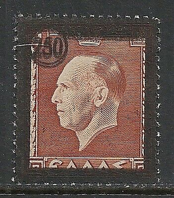 Greece stamps 1947 MI 539 DOUBLE Ovpt  MNH  VF