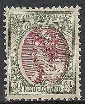 Netherlands stamps 1899 NVPH 74f SHIFTED Medaillon  MLH  F/VF
