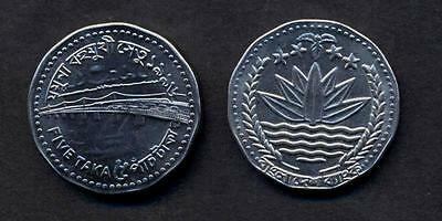 BANGLADESH  5 Taka 1996 Bridge UNC