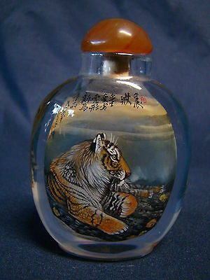 Amazing Antique Chinese Snuff Bottle with Outstanding Lion Design