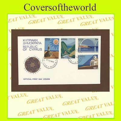 Cyprus 1971 Tourism set First Day Cover