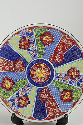 Japanese IMARI Ware Small Plate with Pretty Flower Painting Gold Accent